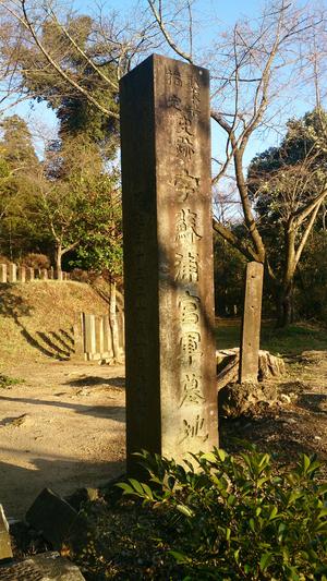 「宇蘇浦官軍墓地」