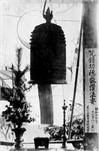 photo:浄土真宗本願寺派 徳成寺(熊本)